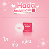 Hada Facial Mask Premium Nano Whitening 30g จัดส่งฟรี EMS ทั่วประเทศ