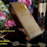 BGN Collagen Gold Essence