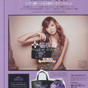 ## สินค้าหมดชั่วคราว ## WOW!! Anna Sui Flowery Bag Inside-out 2 ใบ กระเป๋าถือ Anna Sui พิมพ์ลาย ดอกไม้ สีม่วงสไตล์แอนนา ซุย 2 ใบ