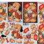 กระดาษ 3D สร้างลายนูน หมีน้อยขนปุย กับของขวัญ คืนวันคริสมาสต์ มี 2 ภาพ ขนาด A4 thumbnail 1